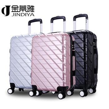 金蒂雅 镜面拉链拉杆箱万向轮男女旅行箱20寸24寸行李箱登机箱潮箱510