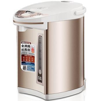 Midea/美的电热水瓶304不锈钢家用电热壶保温大容量电水壶PF701-50T