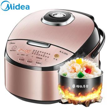 Midea/美的电饭煲4l智能家用电饭锅MB-HS4078