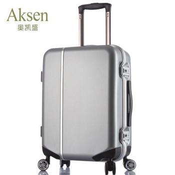 AKSEN/奥凯盛 时尚铝框拉杆箱万向轮旅行箱密码男学生旅行箱子8236