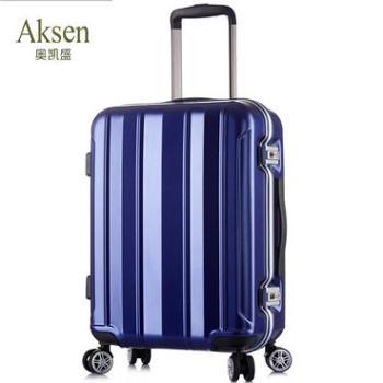 AKSEN/奥凯盛 铝框防刮拉杆箱万向轮竖条纹旅行箱海关锁密码箱8237