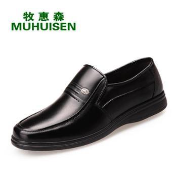 牧惠森新款男士正装商务皮鞋头层真皮男鞋中老年爸爸鞋5018