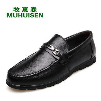 牧惠森春季商务休闲皮鞋男士真皮单鞋低帮鞋头层牛皮男鞋98808