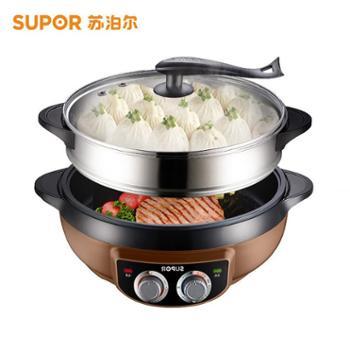 SUPOR/苏泊尔多功能电蒸锅电饼铛煎烤机电火锅家用JJ34D802-180