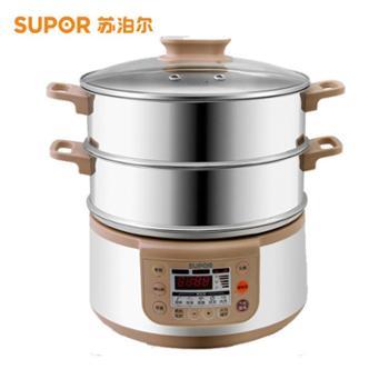 SUPOR/苏泊尔 电蒸锅多功能家用大容量蒸汽商用ZN28YC808-130