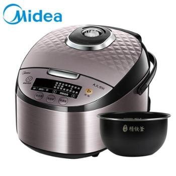 Midea/美的电饭煲家用智能预约IH电磁加热MB-HF40C1-FS/HF50C1-FS