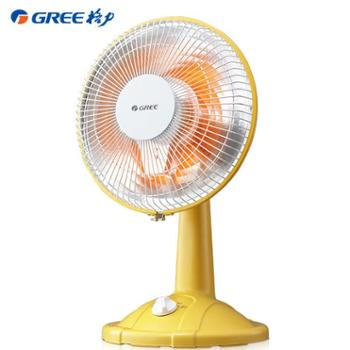 格力取暖器小太阳家用电暖气立式电暖器省电烤火炉节能台式电热扇