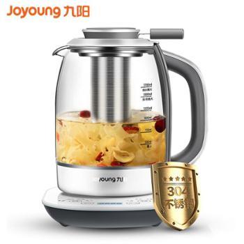 Joyoung/九阳家用耐热电水壶电水煲养生壶煮茶器 K17-D07