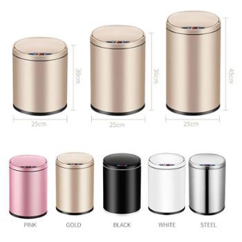 曼帝思智能垃圾桶家用创意客厅卧室厨房卫生间不锈钢自动电动感应垃圾桶