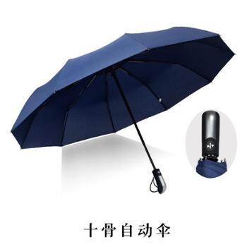 雨宝十骨加大商务三折自折叠动伞晴雨用伞雨伞