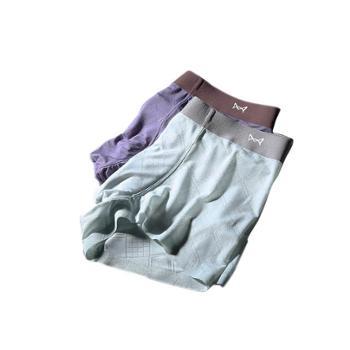 猫人 男士内裤冰丝无痕平角裤2条装