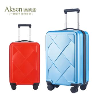 AKSEN/奥凯盛拉杆箱时尚登机箱20寸超轻旅行箱24寸行李箱女