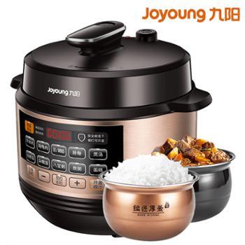 Joyoung/九阳 家用智能5L双胆预约电压力锅 Y-50C81