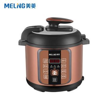美菱钢胆变压浓香 WIFI智能 置顶触控家用电压力锅ML-LC4003