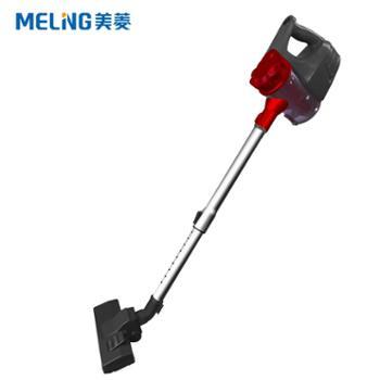 美菱家用手持立式有线吸尘器 二合一强劲吸力吸尘器 MSD-DA0559