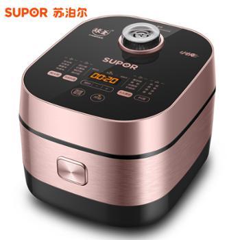 苏泊尔家用4L容量球釜IH电磁热饭电饭煲SF40HC752