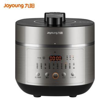 九阳/Joyoung 家用智能5L多功能电压力锅 Y-50IHS9