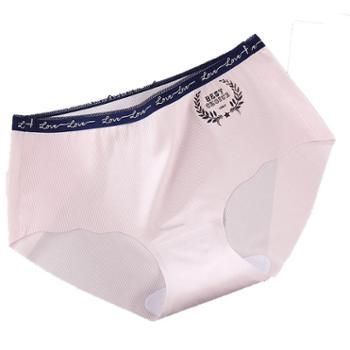 俞兆林 女士抑菌冰丝无痕三角内裤4条装 棉