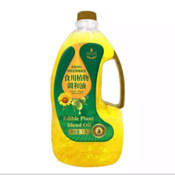 贝欧庄园 食用植物调和油 1.8L 添加10%特级初榨橄榄油