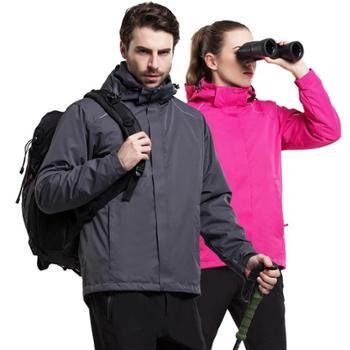 雷宾迪秋冬户外冲锋衣加厚登山服三合一两件套防风保暖冲锋衣男1855