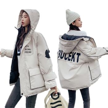 LEIBINDI/雷宾迪新款休闲羽绒服女韩版工装外套连帽棉衣903