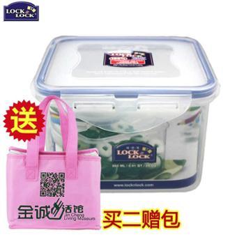 乐扣乐扣塑料保鲜盒 860MLHPL855 密封便当盒乐扣饭盒