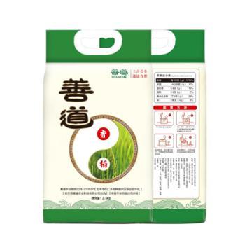 善道香稻精选五常长粒香东北大米2.5kg真空包装