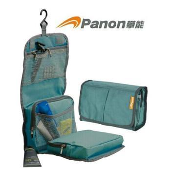 Panon攀能PN-2962炫绿三折洗漱包