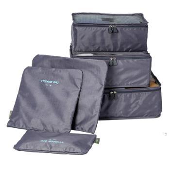 领路者 lz-1116洗漱套装 旅行出游套装收纳包 旅行9件套