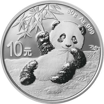 2020年熊猫普制银币30g配送绿盒
