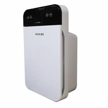 沁欣空气净化器QX300S家用除甲醛二手烟异味雾霾PM25除烟尘家用办公室卧室负离子白色
