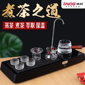 琳朗C1800智能茶盘电陶炉蒸茶煮茶二合一家用办公自动上水新升级