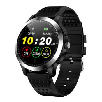 W8智能手环彩屏ECG+PPG心电图心率血压多功能运动表【5款色可选】