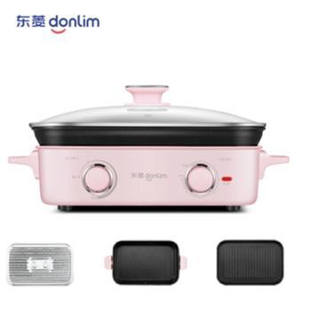 东菱 多功能锅料火锅炒菜机电炒锅电蒸锅电烧烤锅电火锅