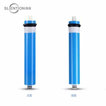 森丽 净水器反渗透RO膜滤芯0.0001微米精度过滤纯水直饮