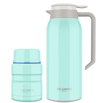 德鲁曼 摩根系列套装保温壶焖烧杯组合装 便携食物焖烧罐 暖瓶暖壶HG-15500