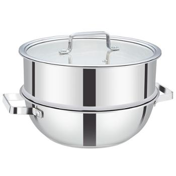 德鲁曼 蒸锅 汤锅 火锅 蒸汽锅 加厚不锈钢蒸煮两用锅 双层DZ-24