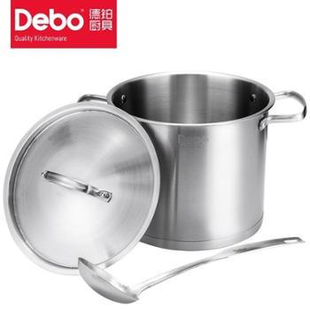 德铂汤锅304不锈钢锅高汤煲燃气电磁炉通用 布莱特 鲁尼