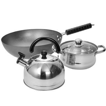 徳铂哥达 烧水壶 奶锅 煮锅 厨具套装三件套DEP-DZ362
