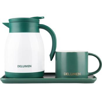 德鲁曼 卡恩咖啡套装 咖啡马克杯保温壶三件套 HB-600