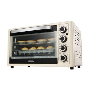 康佳32L大容量电烤箱面包家用烘焙多功能一体机KGKX3203小甜菊