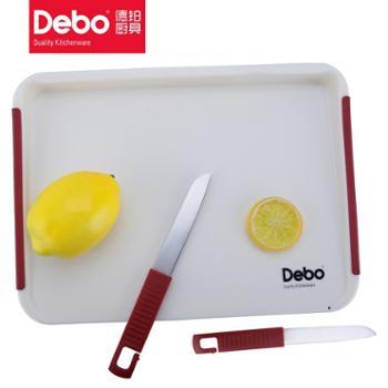 Debo德铂温格尔切菜板水果板自带果蔬小刀
