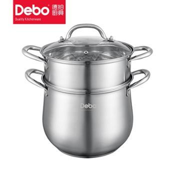 德铂苏德堡蒸煮炖焖锅可视化锅盖三层加厚复合底
