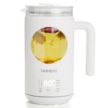 养生壶玻璃养生杯家用煮茶器花茶壶多功能养身电煮水壶 养生杯(0705)