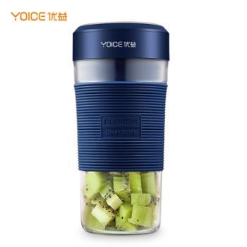 优益 便携式充电迷你无线果汁机 YSXB1 蓝色 粉色两款可选