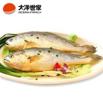 大洋世家/OCEANFAMILY冷冻东海大黄鱼700g/袋(两条)黄花鱼舟山特产