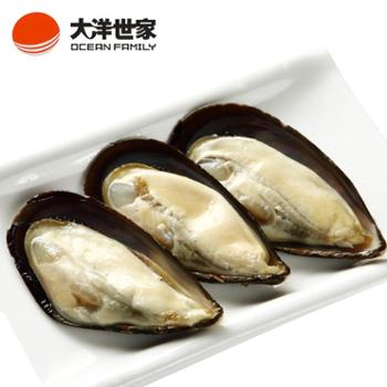 大洋世家/OCEANFAMILY半壳贻贝1000g规格20|30熟冻贻贝