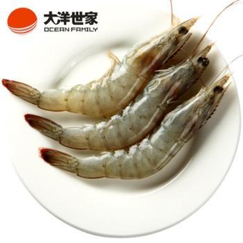大洋世家/OCEANFAMILY生态白虾50|60规格共100-120头2kg