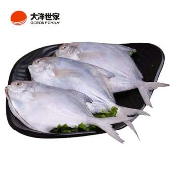 大洋世家/OCEANFAMILY国产舟山大鲳鱼450g/袋两条/袋