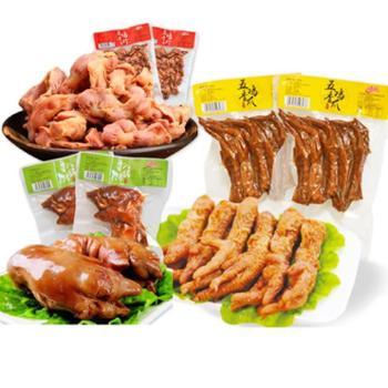 倚品鸡爪160g+鸡胗200g+猪蹄200g肉类下酒菜组合